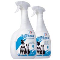 卫宠宠物消毒液1000mL*2瓶量贩装 狗狗猫咪除臭剂猫砂除味消毒水喷雾去尿味用品 *6件