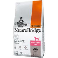 比瑞吉 小型犬成犬粮 1.5kg