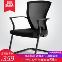 SIHOO 西昊 M51 人体工学电脑椅