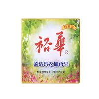 上海老品牌 裕华超洁洗衣加香皂 200g×5装 *2件