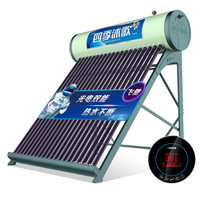 四季沐歌(MICOE)航+飞驰 太阳能热水器 家用全自动 标配智能仪表电加热 18管140L