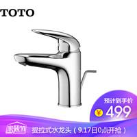 TOTO洗脸盆单孔单柄冷热水龙头 隐藏式水嘴  自带提拉式下水器 TLS03301B