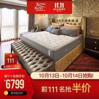 金可儿弹簧床垫 软硬适中 迪拉 迪拉L-尊享版 1.5米*2米*0.24米