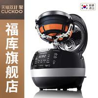 福库AH1060韩国原装进口正品ih高压力家用智能2-3-4人电饭煲锅5L