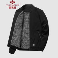 YUZHAOLIN 俞兆林 男士立领加绒加厚保暖外套 *3件