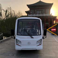 新款旅游景区公园观光车看房车游览电瓶地产接待车治安电动巡逻