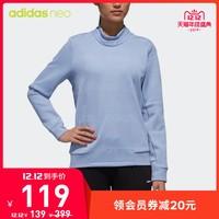 adidas 阿迪达斯 neo W CS SWEATSHIRT女装套头卫衣DM2075