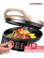 LIVEN 利仁 LR-X2901A 电饼铛