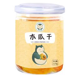卡比兽 木瓜干罐装 酸甜果脯休闲食品零食水果干 120g *11件