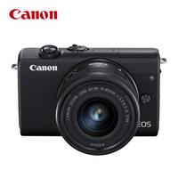 佳能EOS M200 微单相机 数码相机 微单套机 黑色Vlog相机 视频拍摄