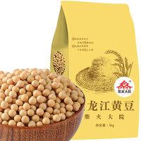 京东PLUS会员 : 柴火大院 黑龙江黄豆 1kg *3件
