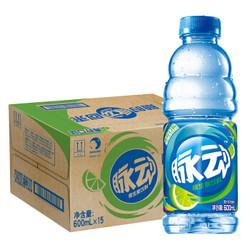 脉动 青柠口味 600ml *15瓶 整箱装 果汁水低糖维生素运动功能饮料 *2件