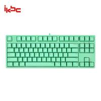 ikbc C200 有线游戏机械键盘  87键 绿色 樱桃茶轴