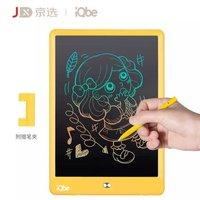 京选 iQbe 液晶手写板 10英寸 柠檬黄 *3件