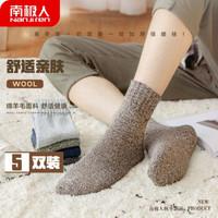 南极人绵羊毛袜子男士冬季保暖中筒袜5双装 舒适百搭 均码 *6件