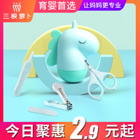 婴儿安全指甲剪 单个装