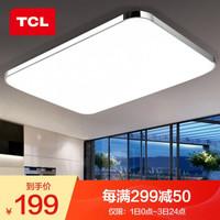 TCL 照明led卧室中式吸顶灯客厅灯现代简约灯饰灯具套餐 灯 长方形