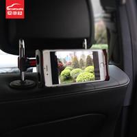 爱车屋 车载支架汽车上后排头枕后座椅ipad平板手机多功能支撑架