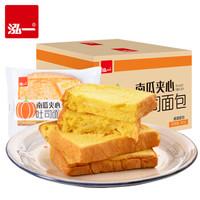 泓一 南瓜吐司面包 奶酪夹心手撕面包 营养早餐办公室小零食400g *10件