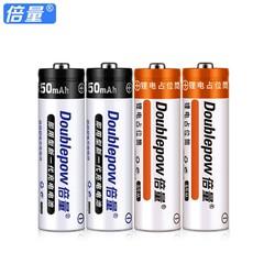 倍量14500磷酸铁锂电池3.2v大容量5号七号可充电锂10440 7号五号