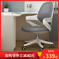 西昊人体工学椅电脑椅家用 小户型书房书桌椅子简约升降办公椅