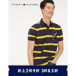 TOMMY HILFIGER  男士短袖POLO衫  MW0MW10799 *3件