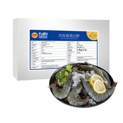 正大(CP)泰国活冻白虾 1.2kg/盒 约48-60只 BAP认证 原装进口 小白盒 *5件 +凑单品