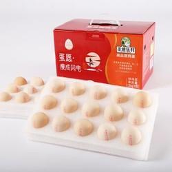 圣迪乐村谷物蛋年货特别礼盒30枚