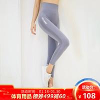玉儿恋 瑜伽服裤女紧身高腰收腹健身跑步显瘦外穿打底运动裤 蓝灰色 S *4件