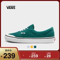 Vans范斯 经典系列 ERA帆布鞋Toe Cap低帮男女官方正品