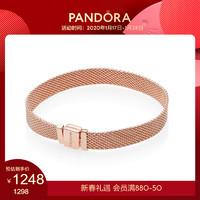 潘多拉Pandora Reflexions玫瑰金色手链587712时尚个性气质饰品