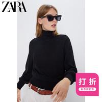ZARA新款 棉质混纺面料立领针织衫 05755113800