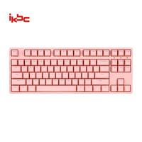 iKBC W200 2.4G无线 机械键盘 粉色 *2件