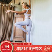 La Nikar 健身裤女 弹力紧身提臀夏季薄款高腰瑜伽踩脚翘臀速干 裸灰