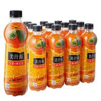美汁源 三重果粒橙橙汁饮料 420ml*12瓶装 含果肉 PET 整箱装 可口可乐出品