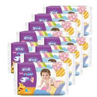 安儿乐小轻芯常规装婴儿纸尿裤S码9片装安尔乐纸尿布尿不湿试用 *4件