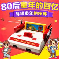 小霸王D99游戏机增强版4K老式红白机FC插卡双人游戏机 D99珍藏版标配 *3件