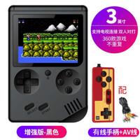 小霸王Q2怀旧经典游戏机魂斗罗儿童娱乐迷你游戏机 黑色增强版+双人对打 *5件