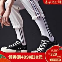 Kappa 卡帕 K09Y5VS70 男女串标运动板鞋