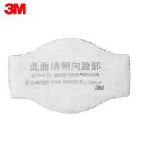 3m  1744活性碳滤棉配1200系列面具滤棉 (KN95活性炭)10片/包  定制1包