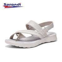 Sprandi 斯潘迪 运动凉鞋 淡灰