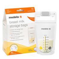 Medela 美德乐 母乳储存袋 *3件