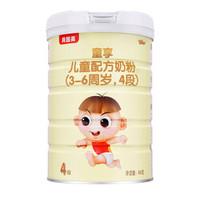 BEINGMATE 贝因美 冠军宝贝 婴儿配方奶粉 4段