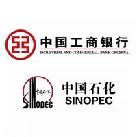 限北京地区  工商银行 X 中国石化 抢加油充值优惠