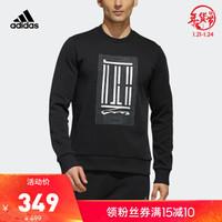 阿迪达斯官网 adidas WJ CREW LOGO 男装运动型格卫衣FJ0196 如图 M