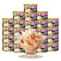 Sheba 希宝 海鲜汤汁系列 猫罐头 吞拿鱼及水晶蟹柳口味 85g*24罐 +凑单品