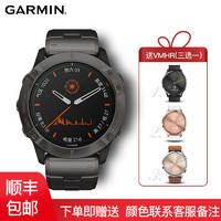 佳明Fenix6X Pro太阳能 GPS户外运动智能手表