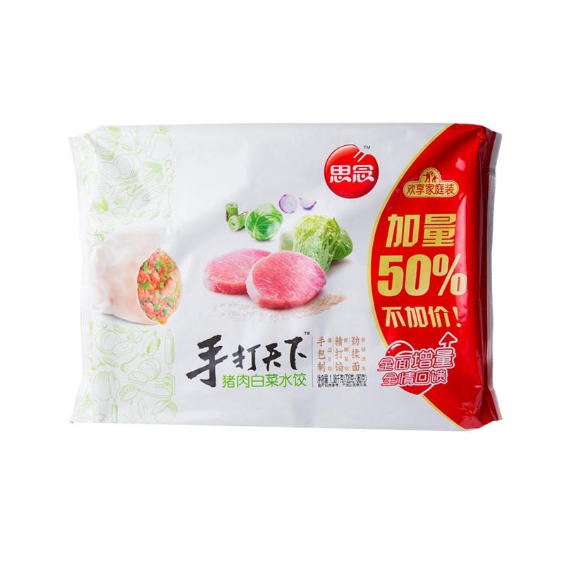 思念 手打天下水饺系列 猪肉白菜水饺 1080g