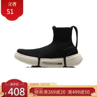 LI-NING 李宁 悟道2.0 YKBN054 儿童运动休闲鞋