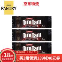 【12袋】澳洲进口TimTam雅乐思原味/双层/黑巧克力 威化夹心饼干200g